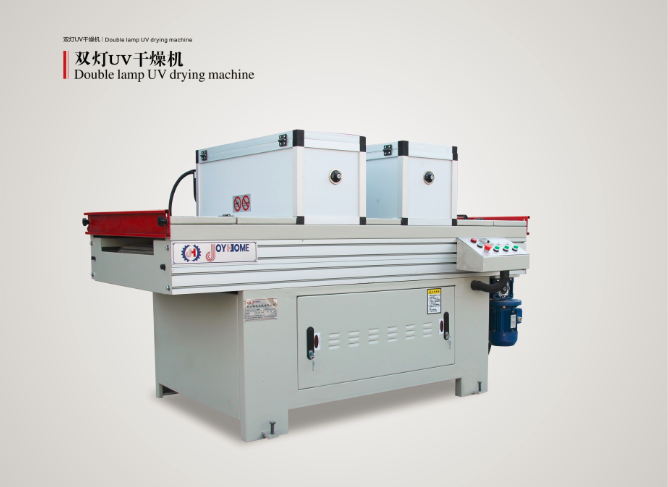 UV干燥机,UV干燥机原理,UV固化干燥机的优点